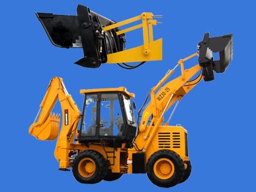 WZ30-25四合一铲斗挖掘装载机