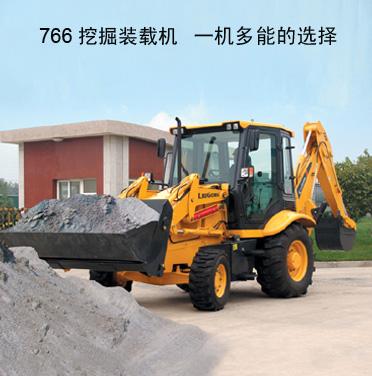 柳工766挖掘装载机