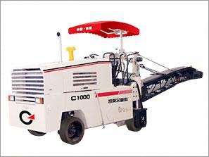 C1000铣刨机