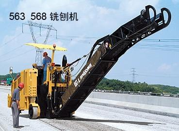 568铣刨机