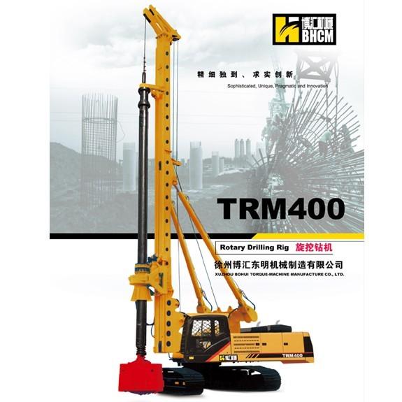 TRM400旋挖钻机