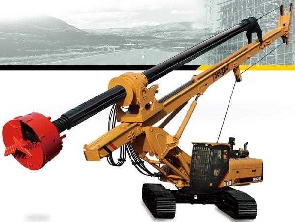 TRM280旋挖钻机