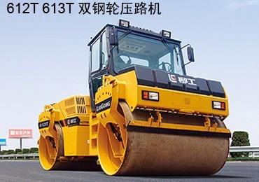 CLG612T压路机