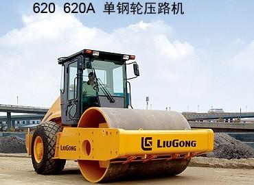 CLG620压路机