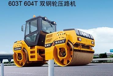 CLG604T压路机