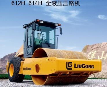 CLG612H压路机