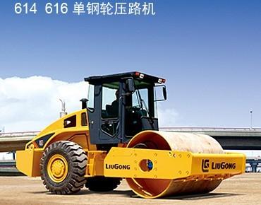 CLG614压路机