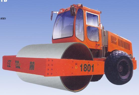 W1801P压路机