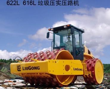 CLG622L压路机