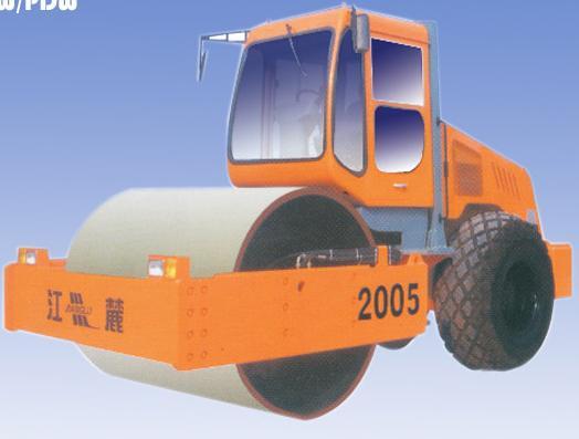 W2005DW压路机