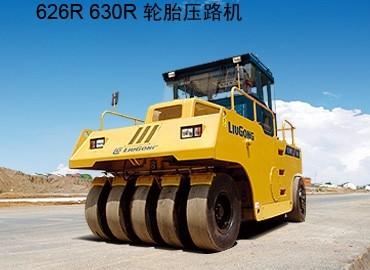 CLG626R压路机