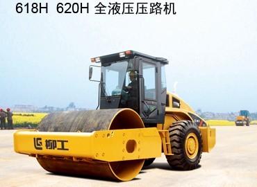 CLG620H压路机
