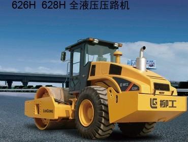 CLG626H压路机