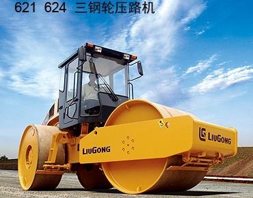 CLG624压路机