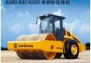 柳工CLG622压路机