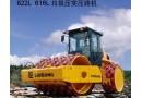 柳工CLG622L压路机