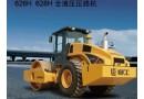 柳工CLG626H压路机