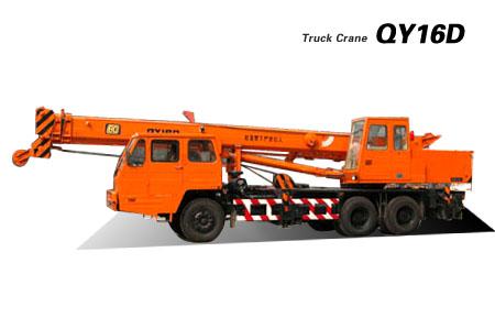 qy16d汽车起重机